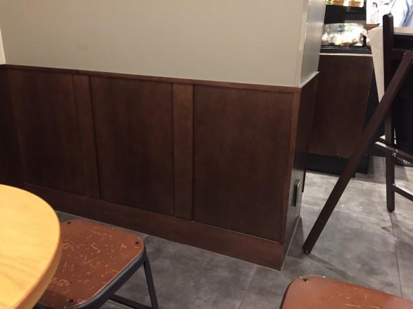 巾木(腰壁)